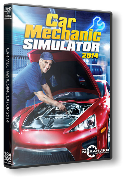 Car Mechanic Simulator 2014 (2014)