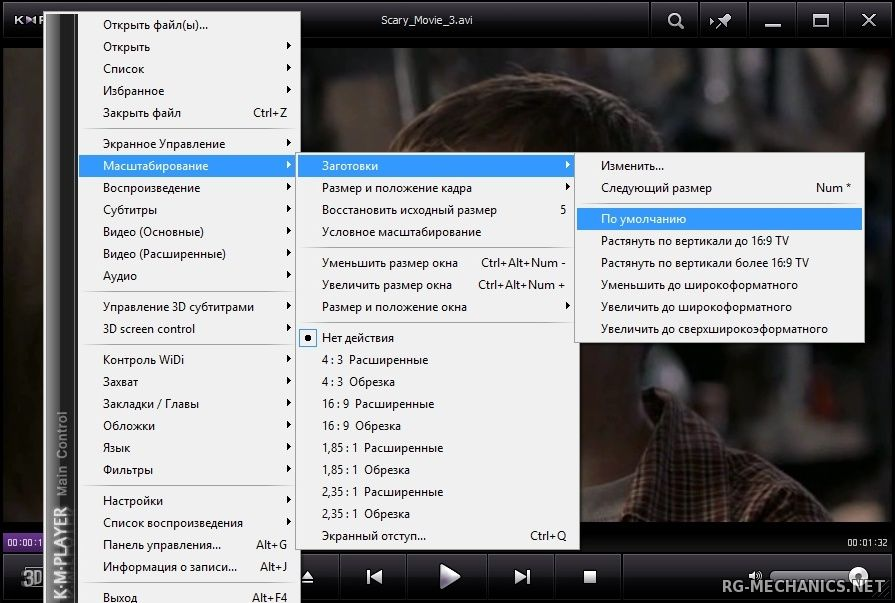 Скриншот к игре The KMPlayer 3.6.0.87 (2013) PC | RePack by 7sh3