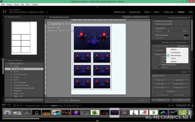 Скриншот 3 к игре Adobe Photoshop Lightroom 6.1.1 Final [x64] (2015) РС
