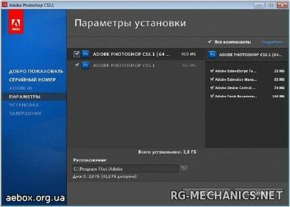 Скриншот 3 к игре Adobe Photoshop CS5 Extended [v.12.1.0 Update 2] (2011) PC | by m0nkrus