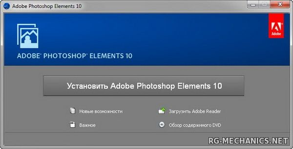 Скриншот 1 к игре Adobe Photoshop CS5 Extended [v.12.1.0 Update 2] (2011) PC | by m0nkrus