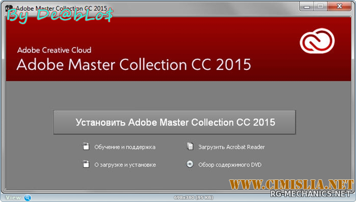 Скриншот к игре Adobe After Effects CC 2015 (v13.5.1) [Update 1] (2015) PC | by m0nkrus