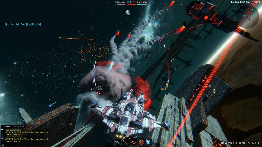 Скриншот к игре Star Conflict: Age of Destroyers [1.3.5.85454] (2013) PC   Online-only