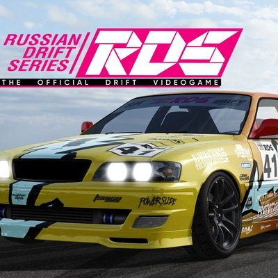RDS The Official Drift Videogame (Update.v 175 Build 15) (2019) скачать торрент RePack