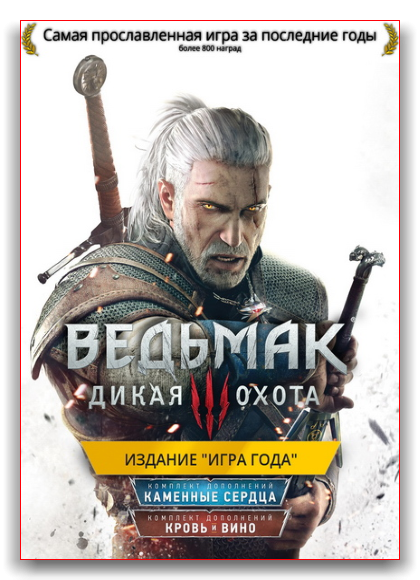 The Witcher 3: Wild Hunt + The Witcher 3 HD Reworked Project (mod v. 12.0) (2015) скачать торрент RePack